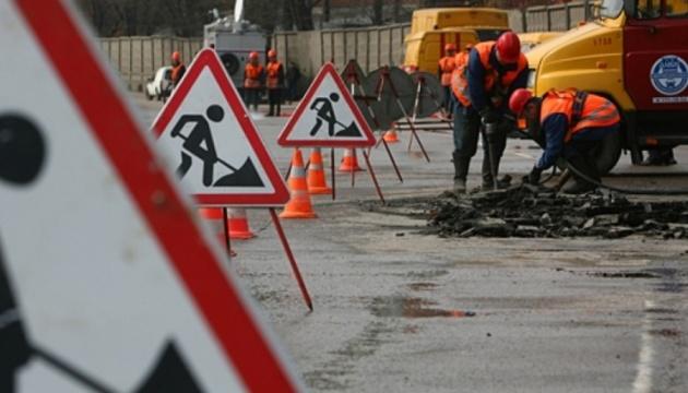 Бульвар Дружби Народів частково перекрили через ремонт