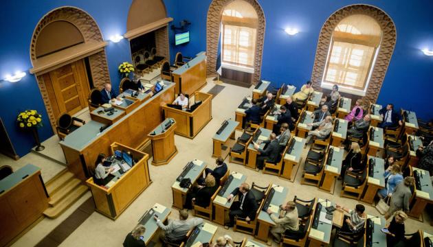 Парламент Естонії засудив російську