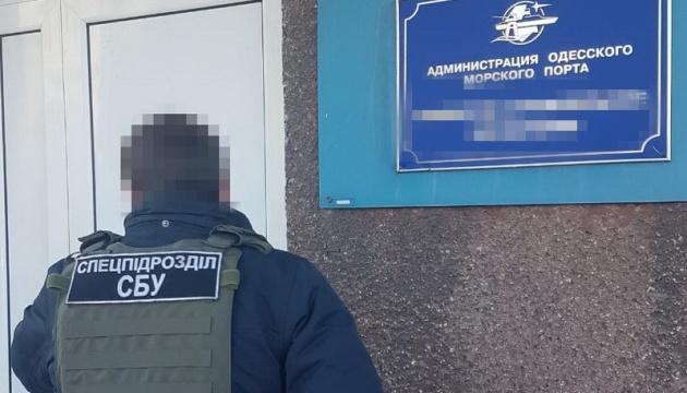 В АМПУ и Одесский морпорт пришли с обысками