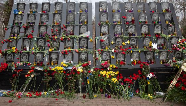 В СКУ закликали притягнути до відповідальності винних у розстрілі Небесної Сотні