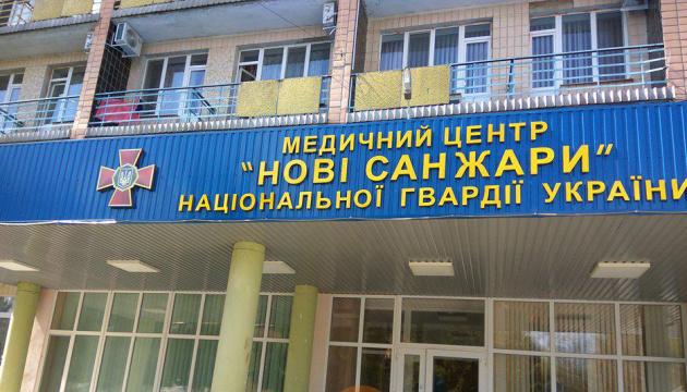 Евакуйованих з Китаю кожні 3-4 дні перевірятимуть на коронавірус - заступник Скалецької