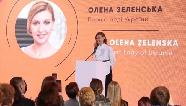В Україні треба створити механізм допомоги жертвам насильства - Олена Зеленська