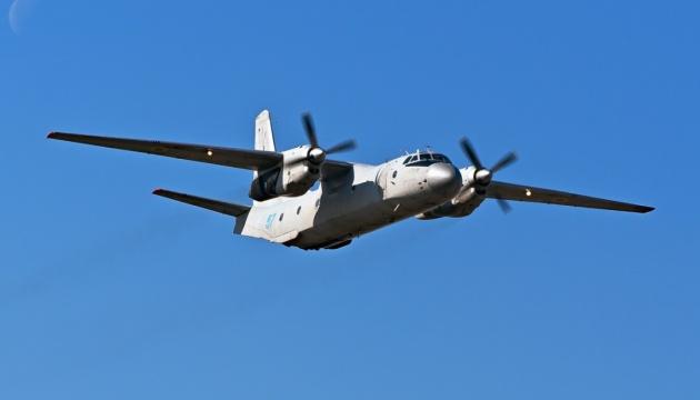 Компанія Укроборонпрому продає через ProZorro три літаки АН-26
