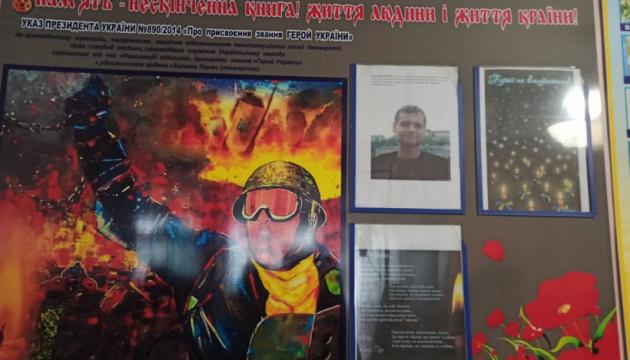 На Донеччині вшанували пам'ять Героїв Небесної Сотні