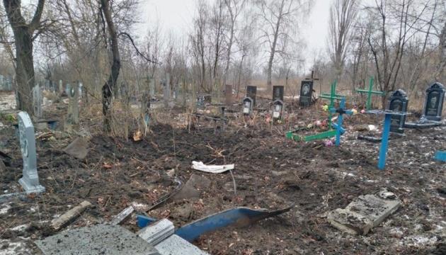 Окупанти з артилерії обстріляли міське кладовище у Попасній