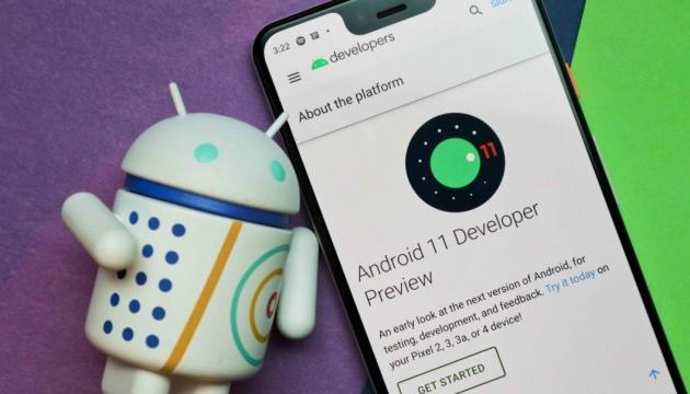 Google випустив бета-версію Android 11 для розробників