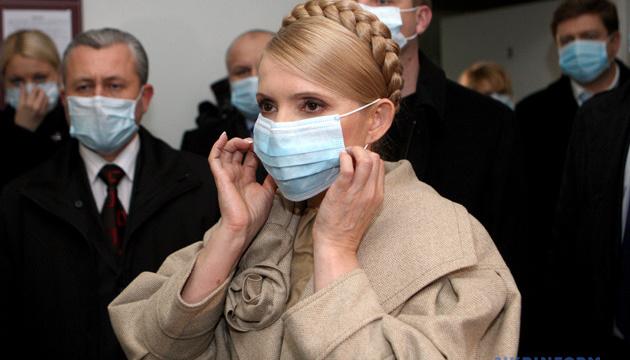 Floods in western Ukraine: Tymoshenko demands changes to state budget