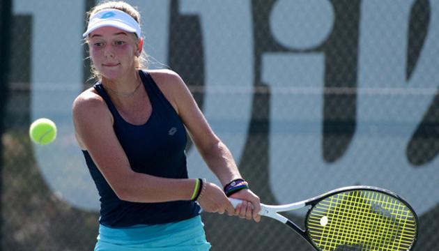 Костенко победила вторую сеяную на турнире ITF в Анталии