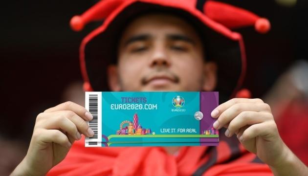 Перепродаж квитків на Євро-2020 розпочнеться з 26 лютого