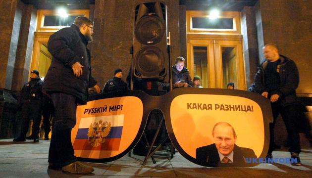Під Офісом Президента проходить акція -