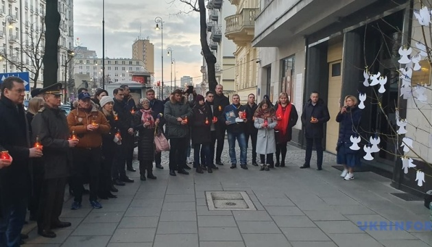 Загиблих на Майдані згадали у Варшаві