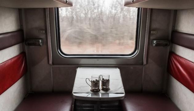 Пасажирів з потяга