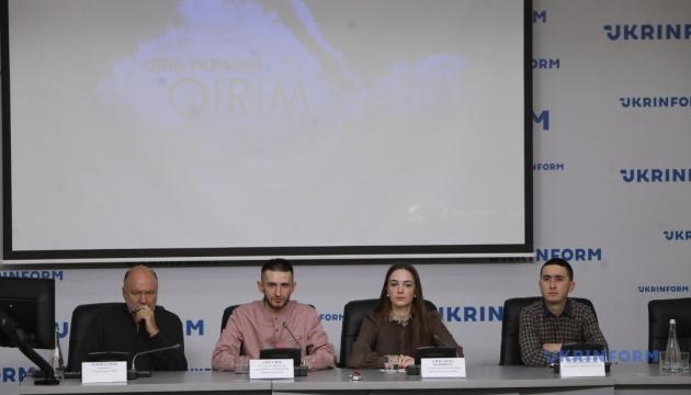 Соль Украины. День солидарности с непокоренным Крымом