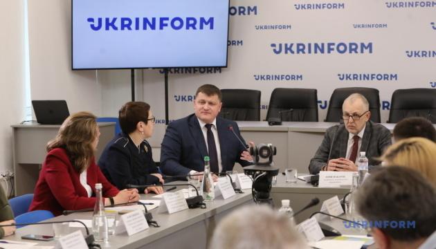 Мова об'єднує, розмаїття збагачує: роль і місце державної мови та інших мов в Україні