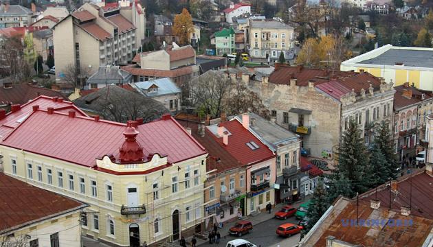 Дрогобич кличе на онлайн-квест містом