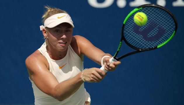 Лопатецкая не смогла доиграть свой стартовый матч в квалификации турнира WTA в Дохе