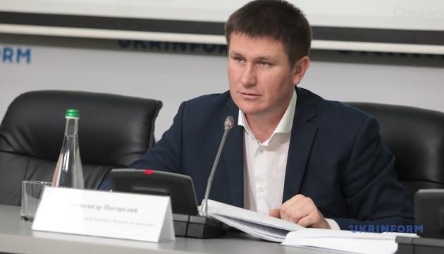 Публичный отчет главы Государственной службы Украины по безопасности на транспорте за 2019 год