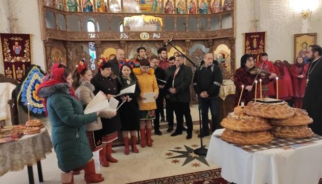В Румунії вшанували пам'ять видатних українців Буковини