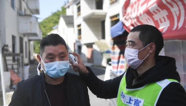 Ухань преодолел коронавирус - выздоровел последний тяжелобольной