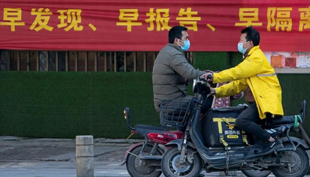 Китай відреагував на судовий позов в Україні: У ситуації з пандемією - ми постраждала сторона