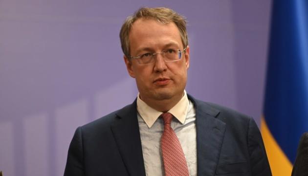 Нові забудовники можуть взяти на себе зобов'язання із добудови ЖК «Аркади» - Геращенко