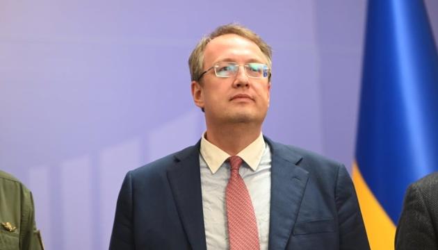 Радіаційний фон у зоні відчуження залишається без змін - Геращенко