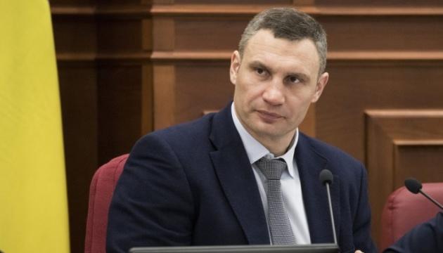 У Києві перевірять мости на аварійність