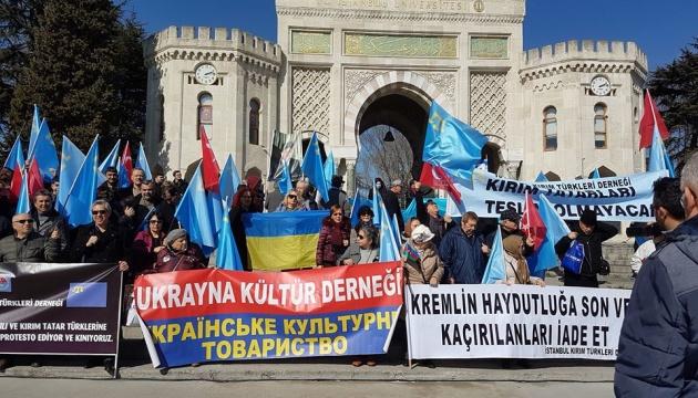 В Стамбуле прошел митинг-протест против оккупации Крыма