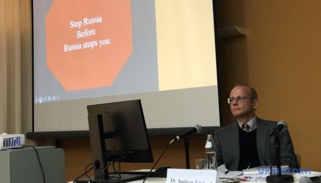 Росія не хоче розширення