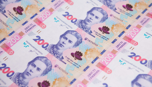 明日から200フリヴニャ新紙幣の流通開始