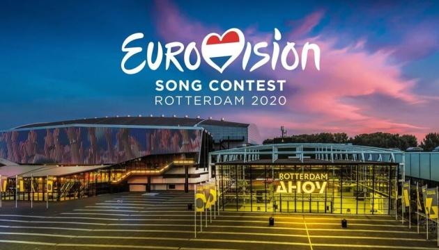 Cancelada la Eurovisión 2020 por el coronavirus
