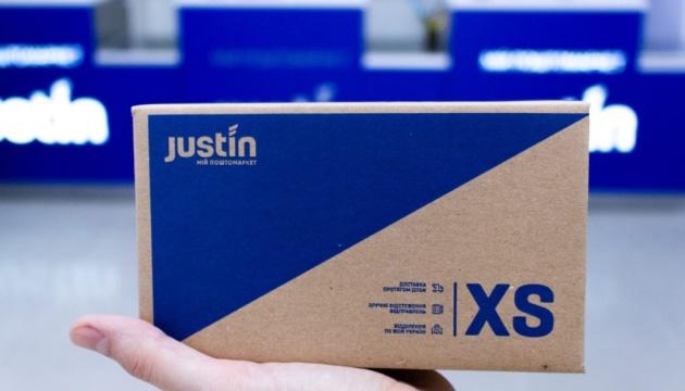 Justin безкоштовно доставлятиме товари з інтернет-магазину Епіцентр