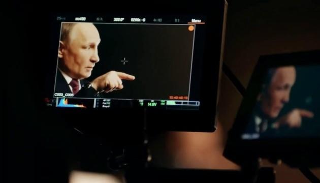 Архаїка Путіна. Зміна медіаобслуги не осучаснить головний меседж