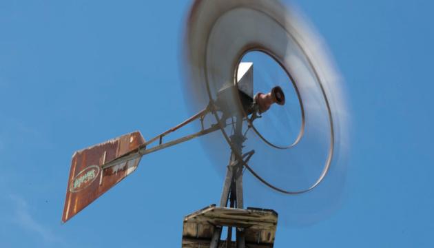 Синоптики оголосили штормове попередження через сильний вітер