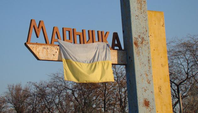 Оккупанты открывали огонь вблизи Марьинки