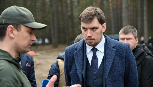 Головний лісівник Чернігівщини має бути відсторонений — Гончарук