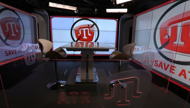ATR звернувся за підтримкою до Європарламенту та Єврокомісії