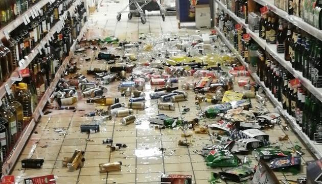 В Італії стався землетрус