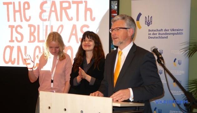 Ірина Цілик: Участь у Berlinale робить українське кіно помітнішим