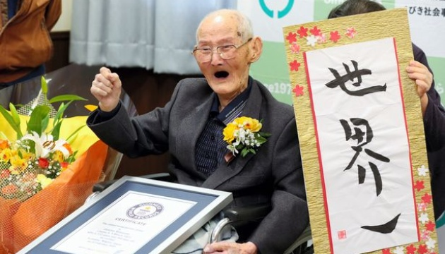 Найстаріший у світі чоловік помер у віці 112 років