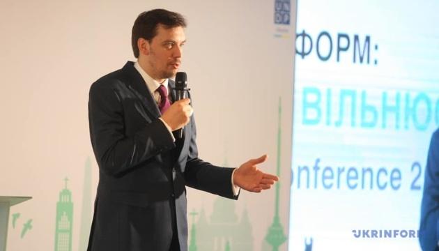 Гончарук назвал самое большое достижение Украины за последние 10 лет
