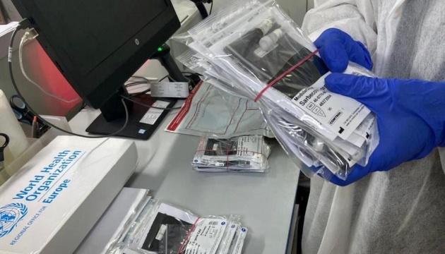 На Закарпатті немає тестів на коронавірус — чекають розподілу від МОЗ