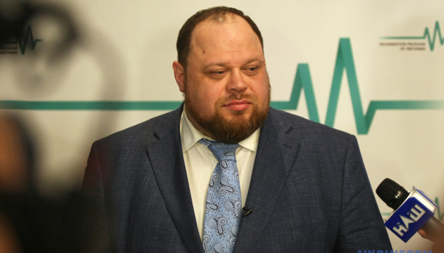 Рада планирует на следующей неделе рассмотреть законопроект о референдуме - Стефанчук