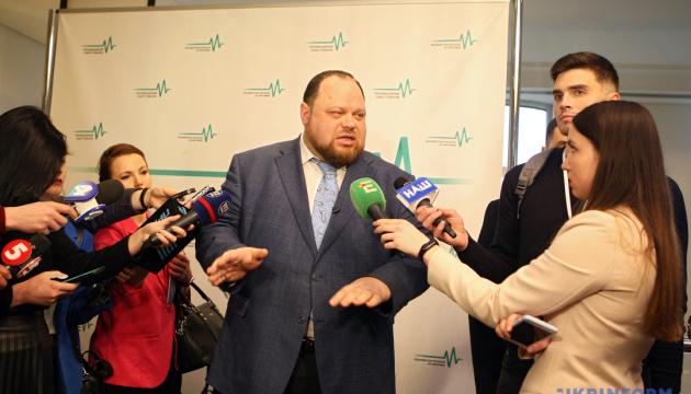 Стефанчук прогнозирует принятие закона о референдуме в ноябре
