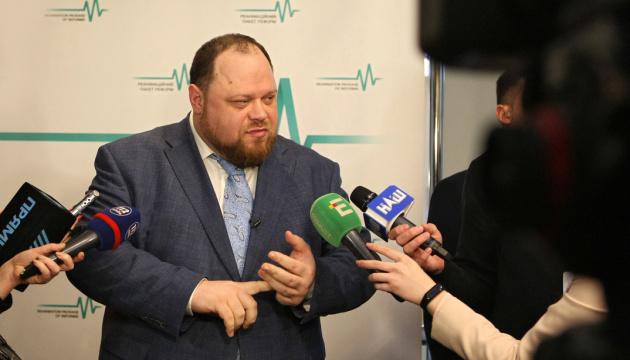 Стефанчук считает инициированный Зеленским опрос «пробником референдума»