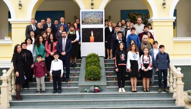 Українці в Азербайджані вшанували пам'ять загиблих за волю і незалежність