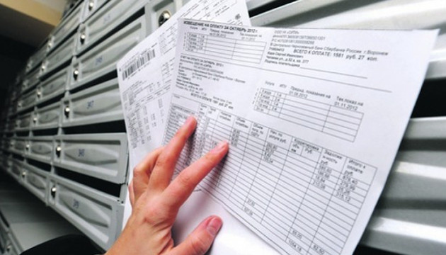 Мер Франківська заборонив залучати колекторів для погашення боргів із квартплати