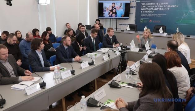 Чи зупинять зміни законодавства розвиток мікрокредитування в Україні?