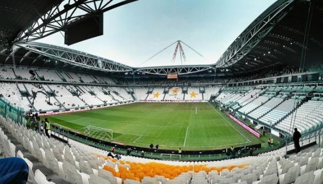 «Ювентус» не повертатиме гроші за квитки на матч з «Інтером»