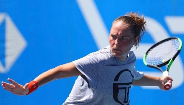 Tennis: Bondarenko in der zweiten Runde des Tennisturniers in Acapulco
